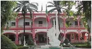 Mairie du District de Bamako