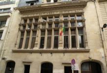 Ambassade du Mali en France