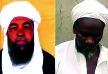 Terrorisme au Mali : G5 Sahel pour arrêter Iyad Ag Ghali, Amadou Kouffa…