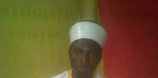 Cheikh Ali Badra Sangaré