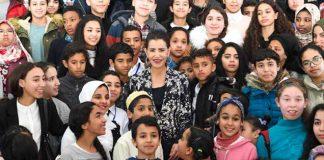 La Princesse Royale Lalla Meryem du Maroc