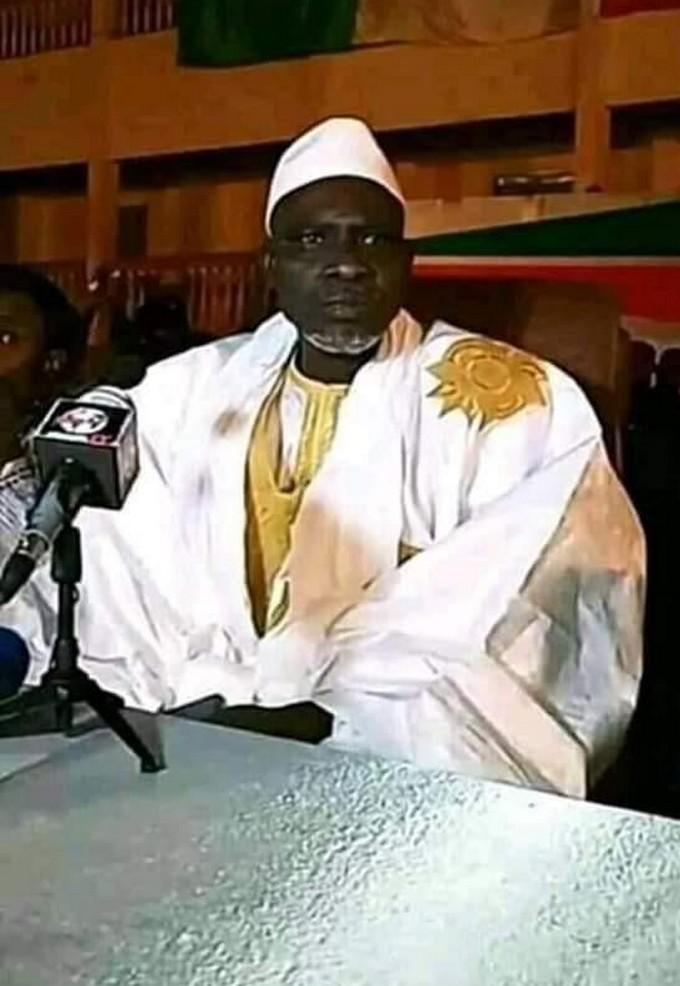 Haut Conseil Islamique du Mali