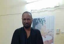 Jafar dans les filets de la brigade de la gendarmerie