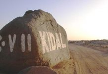 Kidal dans le nord du Mali